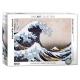 Die Grosse Welle von Kanagawa - Katsushika Hokusai